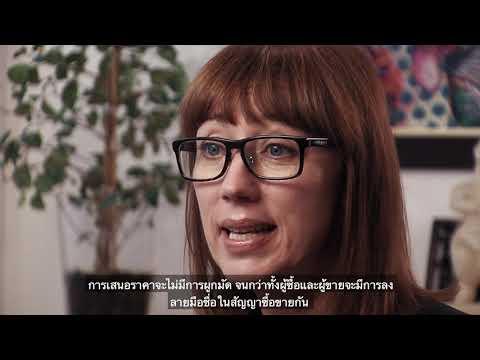 Om den svenska bostadsmarknaden - textad thai.