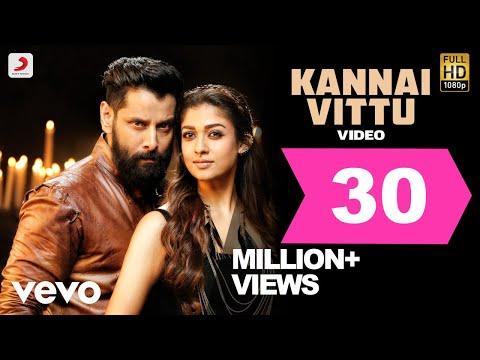 Iru Mugan - Kannai Vittu Tamil Video | Vikram, Nayanthara | Harris - UCTNtRdBAiZtHP9w7JinzfUg