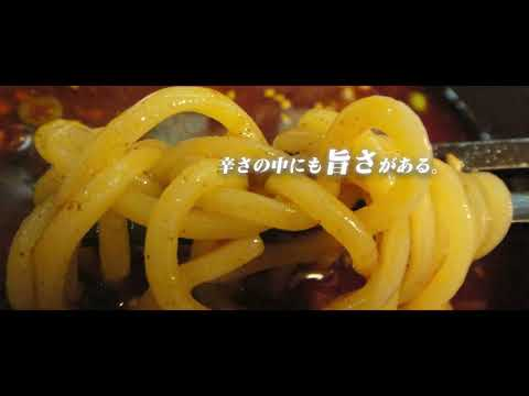 【We Love Ramen】ら~めん ひの木(投稿者:こばぴ~さん)