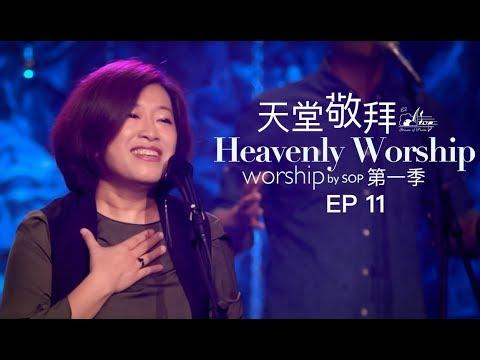 LIVE - EP11 HD :