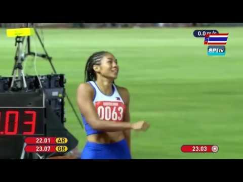 ไฮไลท์ (ใหม่) วิ่ง 200 ม. หญิง ซีเกมส์ (ชิงทอง) - 7 ธ.ค. 2019