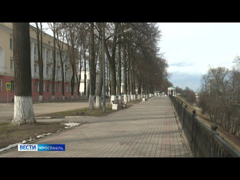 В Ярославской области введут масочный режим