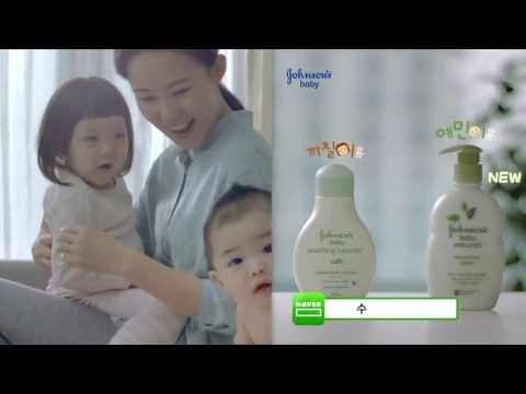 Johnson's Baby - Soothing Naturals CF