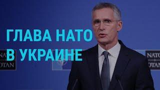 Зеленский генсек НАТО