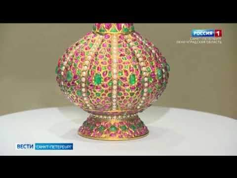 В Эрмитаже открылась выставка ювелирных шедевров