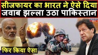 Pakistan का सबसे बड़ा झूठ आया सामने | Headlines India
