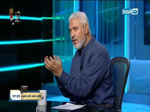 """جمال عبد الحميد : اجيري يفتقد للعدالة واتحاد الكرة مبيحبش ياخد مدربين من ابناء الزمالك """"نمبر وان"""