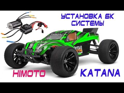 Установка бюджетной  бесколекторной  системы Racerstar  на Himoto Katana - UC_b0aIKBWbEcucfP3qpIzMA