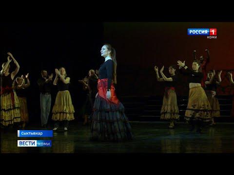 «Видеть музыку, слышать танец»: в театре оперы и балета Республики Коми представят новую программу