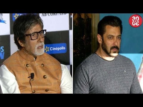 Big B To Celebrate His 75th Birthday |Salman, Sohail, Malaika, Karisma Attend Arbaaz's Birthday Bash