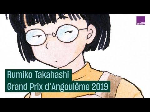Vidéo de Rumiko Takahashi