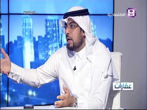 عقارات - المدن الابداعية - أ. سعيد العمودي