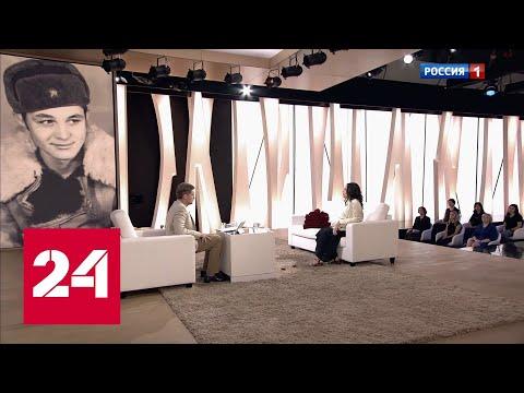 Ксения Громова рассказала о мистическом видении перед смертью отца