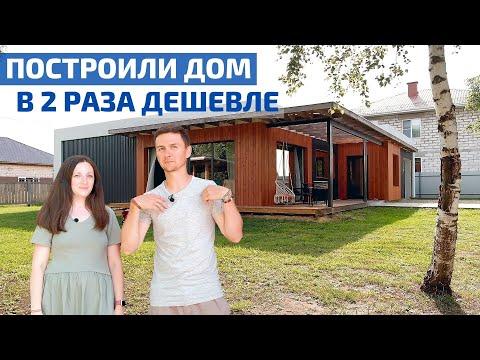 Современный одноэтажный дом из пеноблока с плоской кровлей своими руками/ // FORUMHOUSE