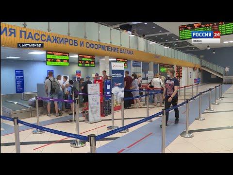 До 30 сентября сыктывкарцы могут полететь в Крым прямыми рейсами