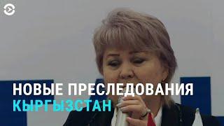Арестована соратница Атамбаева