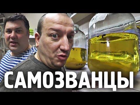 САМОЗВАНЦЫ рецепт домашней настойки КЕЛЬТОВКА photo
