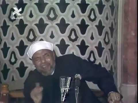 الشيخ الشعراوي - سورة البقرة - ١٣