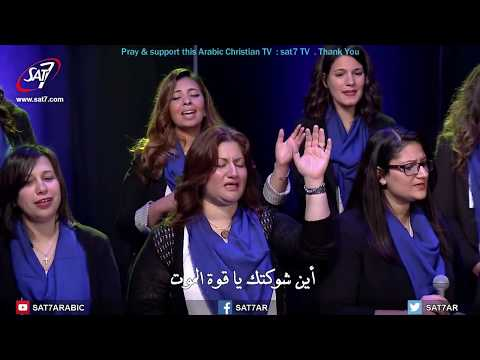 Forever (Kari Job)...Arabic Version from Egypt