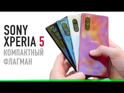 Топовый SONY Xperia 5 - первый взгляд photo