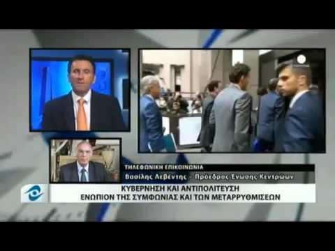 ΒΑΣΙΛΗΣ ΛΕΒΕΝΤΗΣ  στη  ΘΡΑΚΗnet tv   26 07 2015