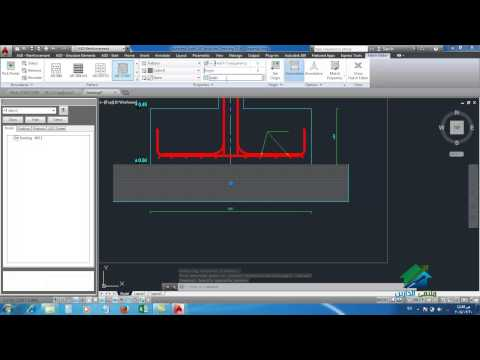 SHOP DRAWING USING ASD 2014 | Aldarayn Academy | Lec 2