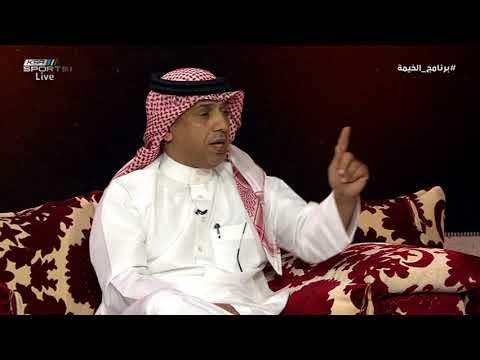 فيصل ابو اثنين - السلام على خادم الحرمين الشريفين حق للاعبين وسيلعبون والإتحاد مجبر #برنامج_الخيمة
