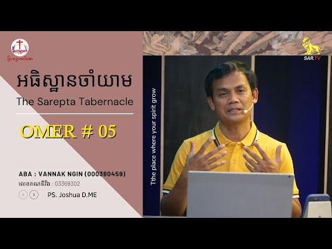 Prayer Watch  01 April 2021 (Live)