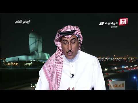 سمير هلال - الإتحاد قد ينافس رغم ظروفه إذا أصلح خط دفاعه #برنامج_الملعب
