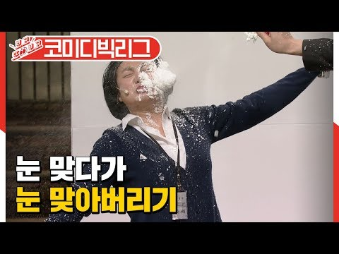 박나래 이진호랑 '쌈'타던 시절, 청소하다가 키스할뻔함 [보고또보고] EP 10 보고또보고 1화