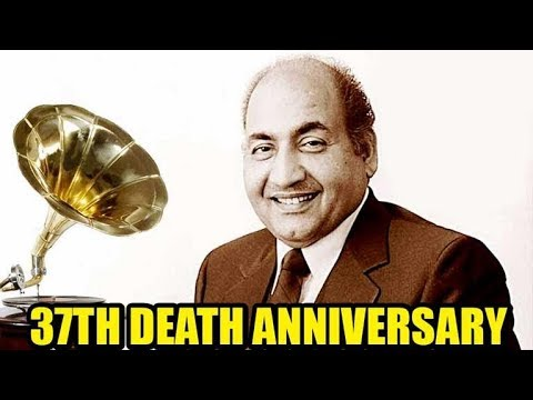 Remembering Mohammed Rafi on his 37th death anniversary!