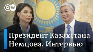 Президент Казахстана Токаев: