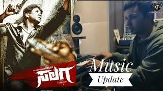 Salaga Movie Music Update | Duniya Vijay | Daali Dhananjay | Sanjana Anand