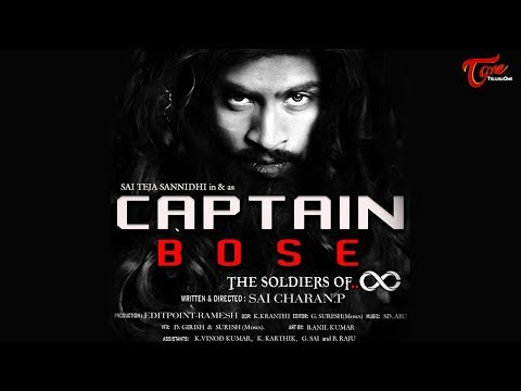 Captain Bose | Latest Telugu Short Film 2019 | By P. Sai Charan | TeluguOne