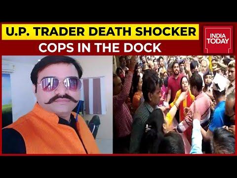 U.P. Trader Death Shocker: Trader Death Triggers Political Storm In U.P., Cops In The Dock
