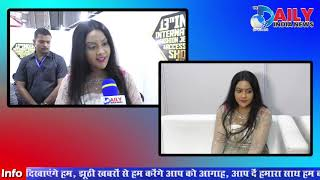 Amruta Fadnavis Exclusive Interview with The Daily India News