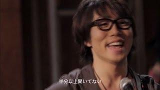 高橋優「気ままラブソング」