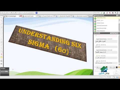SIX SIGMA | Aldarayn Academy | Lec 6