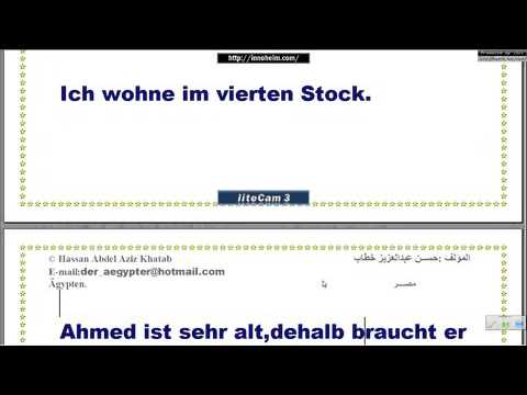 Lektion260 الأسماء-أسماء لها أكثر من معنى-تعليم اللغة الألمانية
