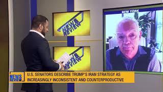 US Senators describe Trump's Iran strategy as increasingly inconsistent