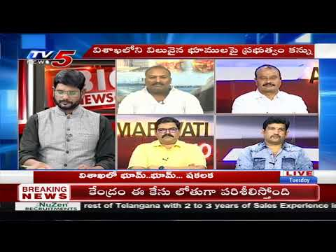 LIVE: Big News With TV5 Murthy | Special Live Show | TV5 LIVE
