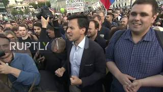 Russia: Hundreds join unauthorized rally over Moscow election disqualifications