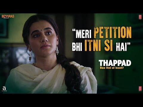 Meri Petition Bhi Itni Si Hai | Thappad | Taapsee Pannu | Anubhav Sinha | Bhushan Kumar