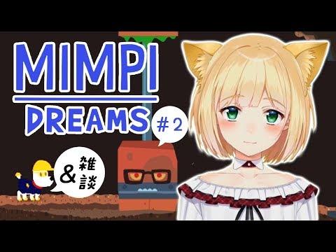 【LIVE】Mimpi Dreams・・・