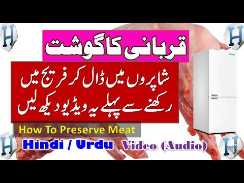 Prepare Meat For Fridge Storage || Meat Preserving and Cooking Tips || Eid Special