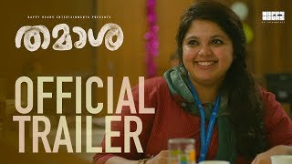 Video Trailer Thamasha