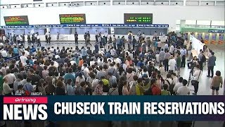 Korail opens Chuseok train ticket reservations on Tuesday