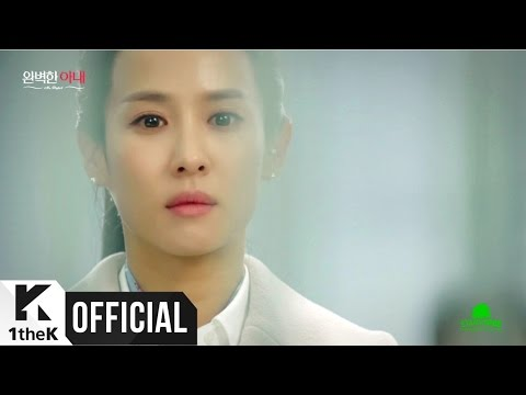 Dangerous (OST. Perfect Wife)