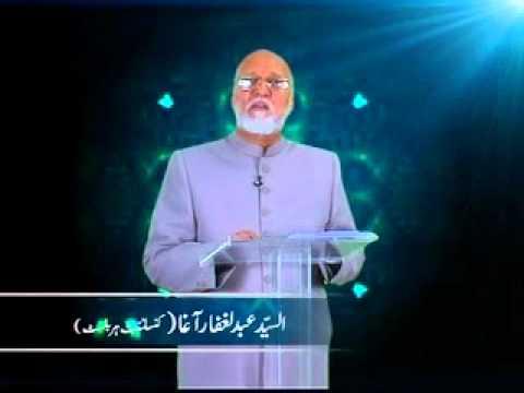 Sar Dard Ka Ilaj By Hakeem Syed Abdul Ghaffar Agha