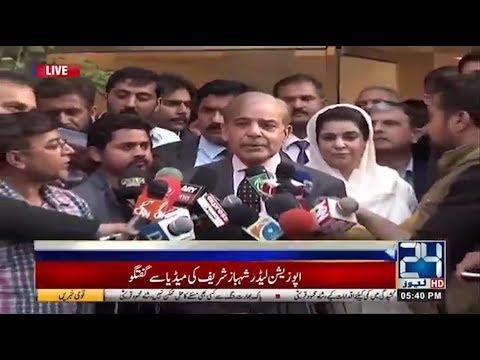 Shahbaz Sharif Media Talk Today In Lahore | 25 Mar 2019
